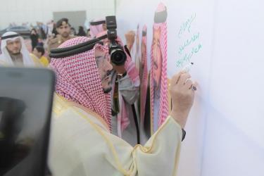نظمتها الغرفة التجارية و شركة العباقرة:أمير القصيم يدشن مبادرة وثيقة ( ولاء و انتماء) في الذكرى الثانية لبيعة الملك سلمان